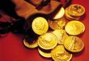 L'once d'or : la tendance reste baissière malgré les séances de rebond